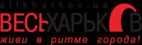 http://allkharkov.ua/