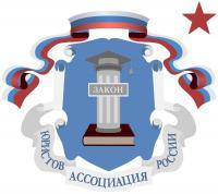 http://alrf.ru/