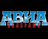 http://aviapanorama.ru/