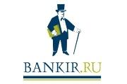 http://bankir.ru/