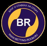http://betting-room.ru/