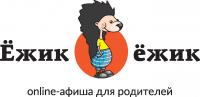 http://ezhikezhik.ru/
