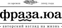 http://fraza.ua/