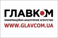 http://glavcom.ua/