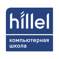 http://itschool-hillel.org/