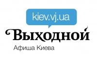 http://kiev.vj.ua/