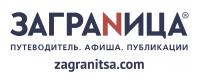 http://kiev.zagranitsa.com/