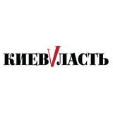 http://kievvlast.com.ua/