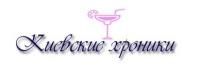 http://kxroniki.wixsite.com/kiev