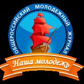 http://nasha-molodezh.ru/