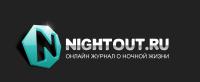 http://nightout.ru/