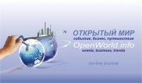 http://openworld.info/
