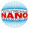 http://popnano.ru/