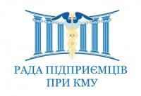 http://radakmu.org.ua/