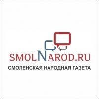 http://smolnarod.ru/