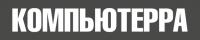 http://www.computerra.ru/