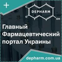 http://www.depharm.com.ua/