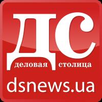 http://www.dsnews.ua/