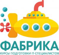 http://www.fabrika.od.ua/