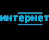 http://www.in-numbers.ru/