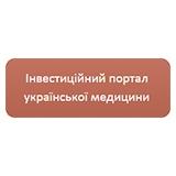 http://www.ipum.com.ua/