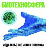 http://www.polytechnics.ru/magazine/bts.html