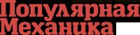 http://www.popmech.ru/