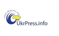 http://www.ukrpress.info/