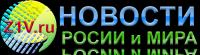 http://z1v.ru/
