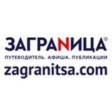 http://kiev.zagranitsa.com