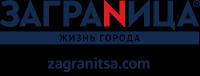 http://zagranitsa.com/