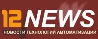 https://12news.ru