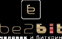 https://be2bit.ru/