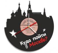 https://new.vk.com/kudamove