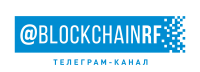 https://telegram.me/blockchainRF