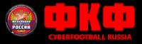 https://vk.com/cyberfootball_russia
