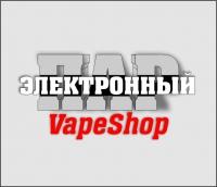 https://vk.com/vape_electro