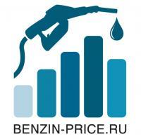 https://www.benzin-price.ru/