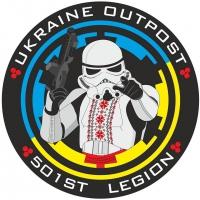 https://www.facebook.com/UkranianOutpost/