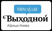 kiev.vj.ua