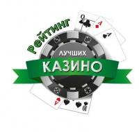 luchshie-casino.com/