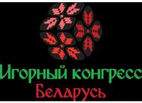 minsk.rgweek.ru/