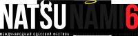 natsunami6