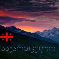 new.vk.com/georgia1