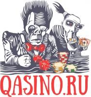 qasino.ru