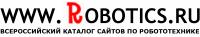 Robotics.ru
