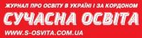 s-osvita.com.ua