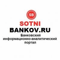 sotnibankov.ru