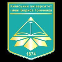 Студенти Університету Грінченка