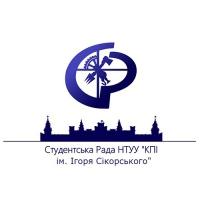 Студентська Рада КПІ